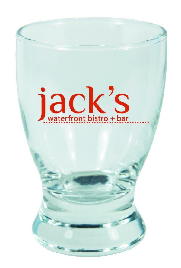 5 oz. Atrium Juice Glass-0